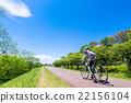 自行車公路賽 春 春天 22156104