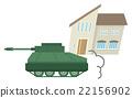 坦克 戰爭 矢量 22156902