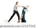 professional artists dancing over white 22157542