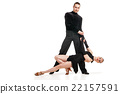 professional artists dancing over white 22157591