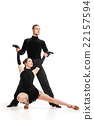 professional artists dancing over white 22157594