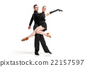 professional artists dancing over white 22157597