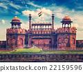 Red Fort Lal Qila. Delhi, India 22159596