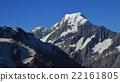 Peak of majestic Mount Cook 22161805