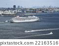 ท่าเรือโยโกฮาม่าและอาสึกะ II 22163516