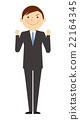 适合企业男性全身胆量摆在例证 22164345