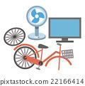 电视 液晶电视 电器 22166414