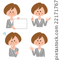 事業女性 商務女性 商界女性 22171767