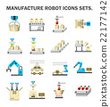 automation, factory, machine 22177142