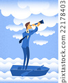 Cartoon Businessman Looking Through Telescope Up 22178403