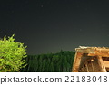 starry sky, Shooting Star, falling star 22183048