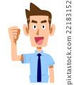 一個健康的短袖襯衫商人 22183152
