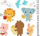 動物 樂隊 表現 22183212