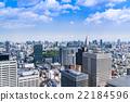 东京蓝天和都市风景 22184596