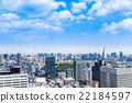 东京蓝天和都市风景 22184597
