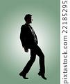 Asian businessman dancing 22185295