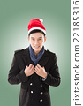 young man with christmas hat 22185316