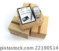 Delivery concept. Parcel cardbox clipboard 22190514