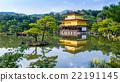 kinkaku-ji, The Golden Pavilion in Kyoto 22191145