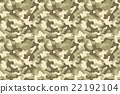 Camouflage background with a seamless design 22192104