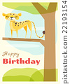birthday, card, animal 22193154