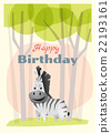 birthday, card, animal 22193161