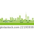 建設街道 22193936