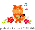石狮子 狮子 演奏 22195566
