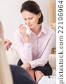 Pretty young woman is consulting a psychotherapist 22196964