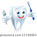 Tooth Mascot 22199863