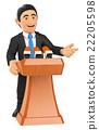 3D Businessman lecturing 22205598