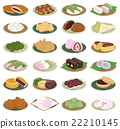 Sweet Japanese confectionery icon 22210145