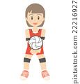排球婦女例證 22216927