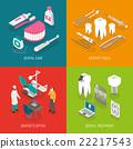 dentist, stomatology, set 22217543