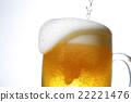 啤酒 淡啤酒 生啤 22221476