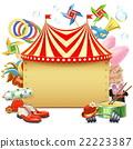 Vector Circus Marquee 22223387
