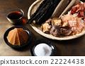 食品 原料 食材 22224438