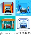 服务 洗 汽车 22224853