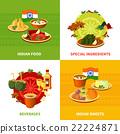 식품, 음식, 식량 22224871