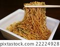 식품, 라면, 인스턴트라면 22224928