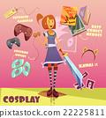 漫畫 遊戲 女孩 22225811