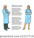 Physicians man and a woman standing with his arms 22227716