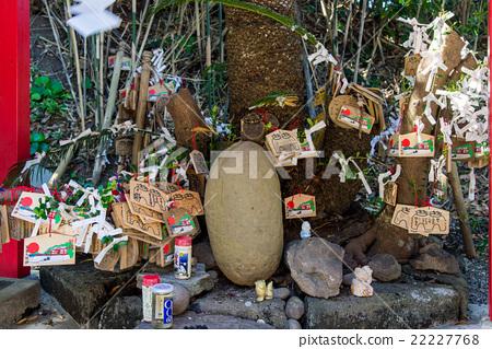Jujyo Shrine's Jutsu 22227768