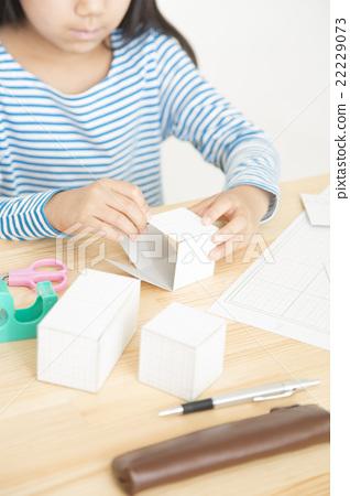 Girls to work girl parts cut parts cut body parts working girls elementary school mathematics 22229073