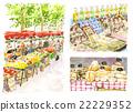 水彩畫 菜市場 市場 22229352