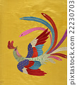일본의 문양 실크 염색 헌 자수 帯地 봉황 수화 무늬 22230703
