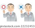 x和o 回答 蓝领工人 22232453