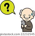 portable_vieux 22232545