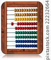 Colorful Wooden Abacus with Frame 22232664