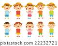 여름 방학 아이들 22232721